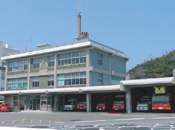 長門市消防本部